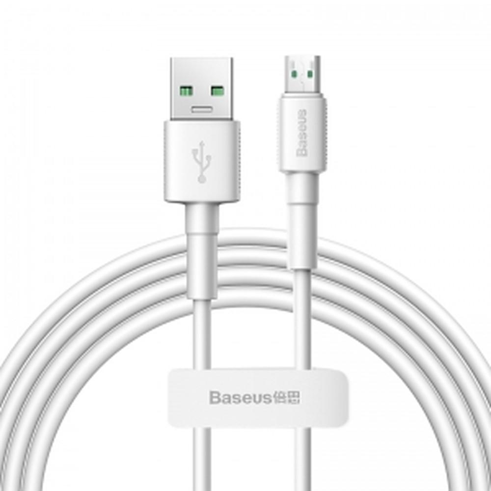 電材堂 USBケーブル 贈り物 日本メーカー新品 USB~MicroUSB DCAMSWE02 長さ2m ホワイト