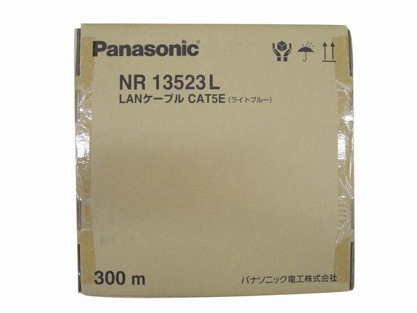 パナソニック LANケーブル CAT5E ライトブルー 300m NR13523L