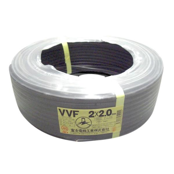 富士電線 VVFケーブル黒 VVF2.0×2C×100Mクロ VVF2.0*2C*100M(クロ)
