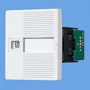 パナソニック 【コスモシリーズワイド21】 「入」「切」表示スイッチセット ダブル用 取付枠なし WTC525123W