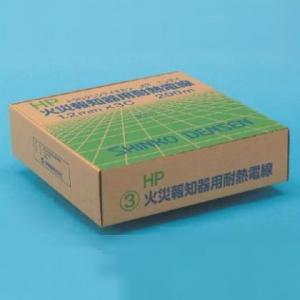 伸興電線 小勢力回路用耐熱電線 0.9mm 4心 200m巻 HP0.9×4C×200m