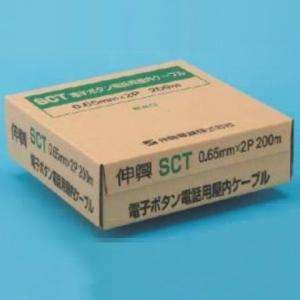 伸興電線 電子ボタン電話用ケーブル 0.65mm 4対 200m巻 SCT0.65×4P×200m