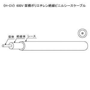 KHD ソーラーケーブル 600V架橋ポリエチレン絶縁ビニルシースケーブル 3.5㎟ 205m巻 白 H-CV3.5SQ×205mシロ