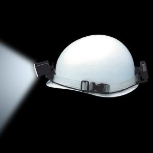 長谷川電機工業 LEDヘルメットライト 手元・足元灯タイプ 広角 ゴムバンド式 EHL-2G