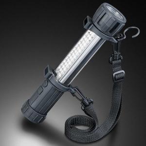 長谷川電機工業 LED作業灯 エコピカ君 充電式 防水構造 マグネット付 (本体+バッテリー+ACアダプタ付属) EWL-3SET
