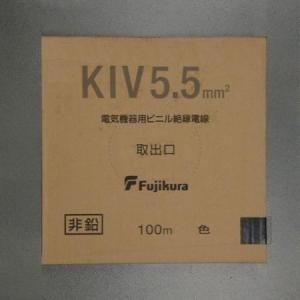 フジクラ 600V電気機器用ビニル絶縁電線 激安格安割引情報満載 5.5㎟ 黒 KIV5.5SQクロ×100m オープニング 大放出セール 100m巻