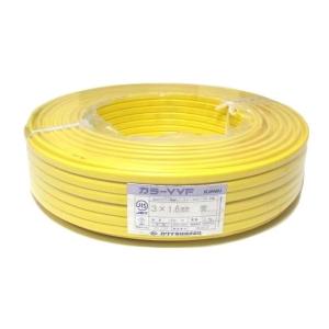 カワイ電線 カラーVVFケーブル 600Vビニル絶縁ビニルシースケーブル 1.6mm 3心 100m巻 黄色 VVF1.6×3C×100mキ