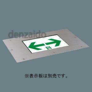 100%本物 パナソニック LED誘導灯 自己点検機能付 リニューアル対応型 床埋込型一般型 C級(10形) C級(10形) 片面型 自己点検機能付 一般型(20分間) 《コンパクトスクエア》 FA10383LE1 FA10383LE1, スポーツプラザ:7973f0d0 --- canoncity.azurewebsites.net