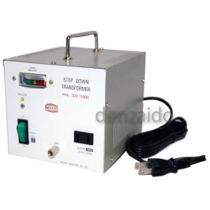 日章工業 ダウントランス 110/120V対応 定格容量:1500W SDX-Uシリーズ SDX1500U