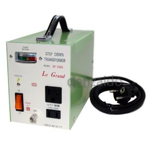 日章工業 ダウントランス 220V/240V対応 定格容量:1500W SPシリーズ SP1500