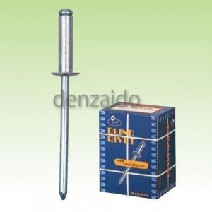 若井産業 銅 ブラインドリベット 薄鋼板中空用 リベット径:3.2mm 1000本入り CUCU-41