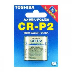 東芝 【ケース販売特価 10個セット】 カメラ用リチウム電池 6V 30mA 1400mAh CR-P2G_set