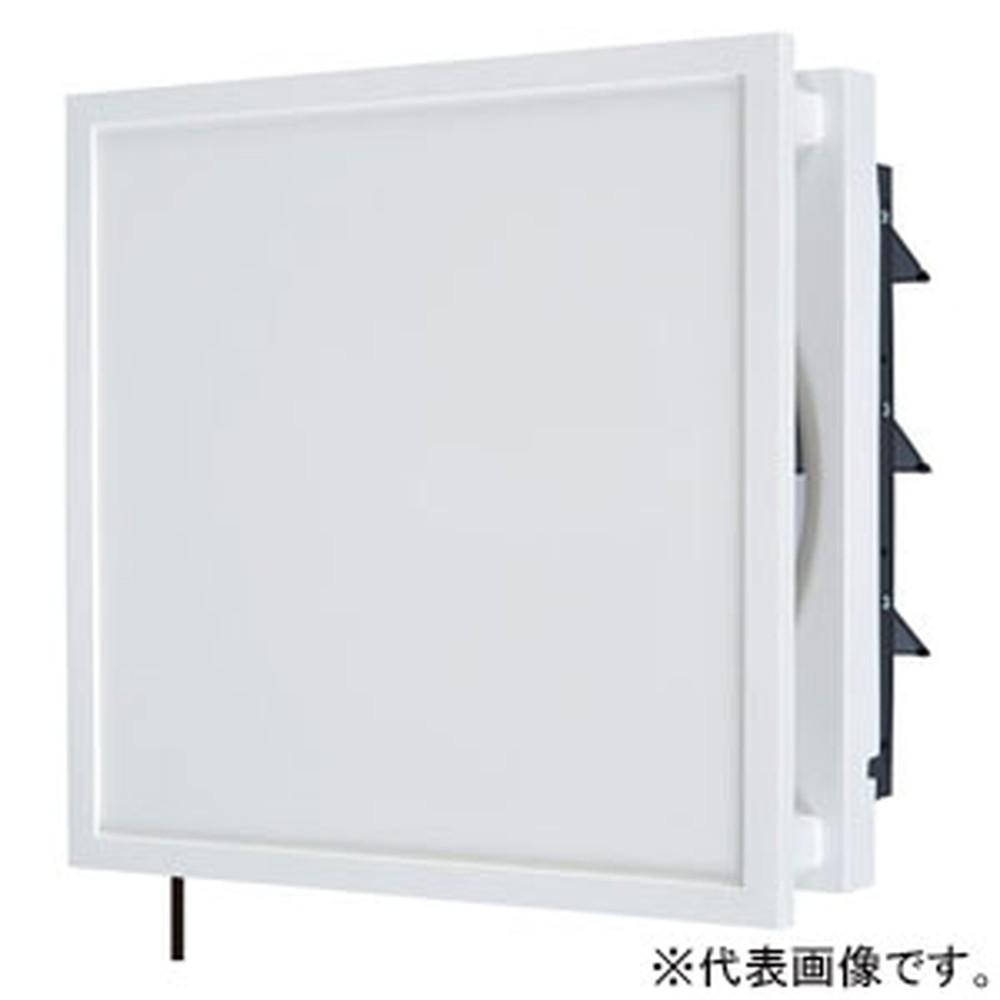 三菱 標準換気扇 《クリーンコンパック》 居間 店舗用 EX-25FX8-C 付与 連動式シャッター インテリアタイプ 絶品 引きひも付