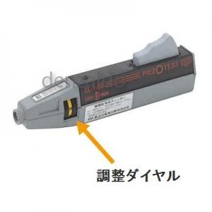 長谷川電機工業 検電器チェッカー 圧電方式 ハンディタイプ 調整ダイヤル付(10~30) CL-1-06