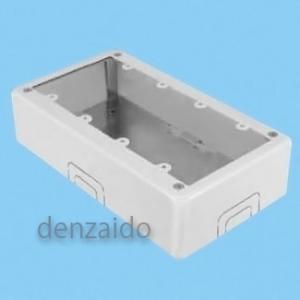 外山電気 日本メーカー新品 4個用スイッチボックス B型 深型 ミルキーホワイト Y274 《メタルモール付属品》 定番スタイル