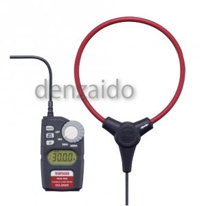 三和電気計器 クランプメータ 真の実効値 フレキシブル電流センサ 交流電流 測定レンジ:30/300/3000A DCL3000R