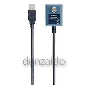 三和電気計器 光リンク接続 I0R USB通信ユニット I0R-USB