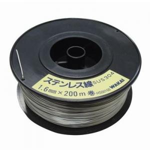 若井産業 【お買い得品 4巻セット】 ステンレス製ボビン巻 1.6mm HS0016B_set