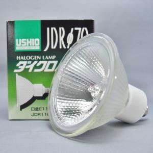 ウシオ 【ケース販売特価 10個セット】 UVカット仕様 ダイクロイックミラー付ハロゲンランプ JDRφ70 110V 130W形 中角 E11口金 JDR110V75WLM/K7UV-H_set