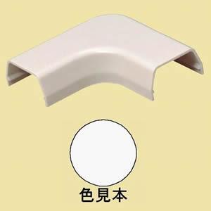 メーカー公式ショップ 直送商品 未来工業 お買い得品 10個セット プラモール用 曲ガリ 5号 MLM-5W_set カベ白