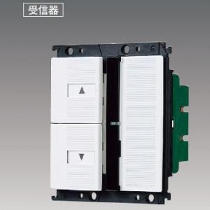 パナソニック 【コスモシリーズワイド21】 とったらリモコン 2線式 親器 調光用・2チャンネル形 白熱灯専用 ホワイト WTC56616W