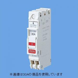 パナソニック コンパクトブレーカ SH型 ハイクオリティ 20A 初回限定 BSH2202