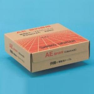 伸興電線 【切売販売】 AE 警報用ポリエチレン絶縁ケーブル 環境配慮形 一般用 1.2mm 15対 10m単位切り売り EM-AE1.2*15P