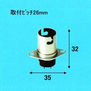 アサヒ 【お買い得品 50個セット】 B15D/1523型ソケット B15D/1523型_50set