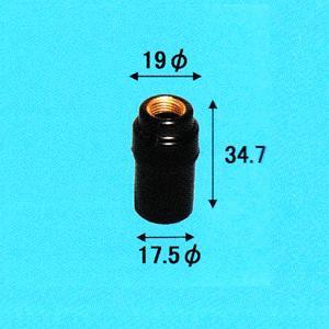 アサヒ 【お買い得品 100個セット】 E12 豆ソケット 黒 184140_asahi_100set