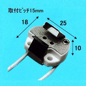 アサヒ 【お買い得品 100個セット】 GU5.3用ハロゲンソケット HS-300GU-500E_100set