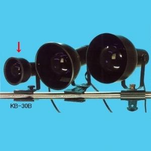 アサヒ 【ケース販売特価 10個セット】 ブラッククリップライト 40W 使用電球:ブラックランプ 40W KB30B_set