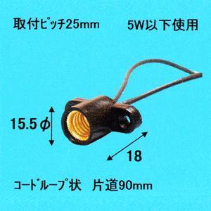 アサヒ 【お買い得品 100個セット】 E10 小豆レセップ 5W以下使用 黒 016300_asahi_100set
