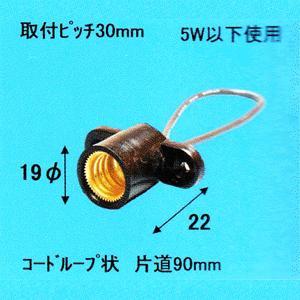 016310_asahi_100set 5W以下使用 【お買い得品 アサヒ E12 中豆レセップ 黒 100個セット】