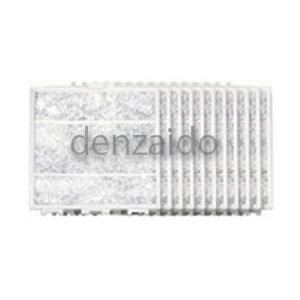 バクマ工業 交換用空気清浄フィルター 樹脂製差圧式レジスター専用10枚セット RESF-150
