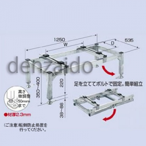 バクマ工業 エアコン室外ユニット架台 パッケージエアコン用 平地置用(H=350) 溶融亜鉛メッキ仕上げ B-PH16-L