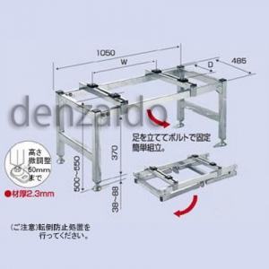 バクマ工業 エアコン室外ユニット架台 パッケージエアコン用 平地置用(H=500) 溶融亜鉛メッキ仕上げ B-PH8-H