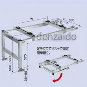 バクマ工業 エアコン室外ユニット連結架台 パッケージエアコン用 平地置用(H=500) 溶融亜鉛メッキ仕上げ B-PH16-HJ