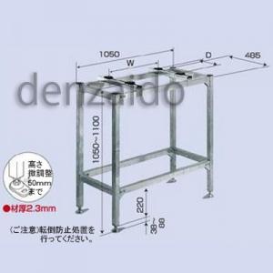 バクマ工業 エアコン室外ユニット架台 パッケージエアコン用 平地置用(H=1050) 溶融亜鉛メッキ仕上げ B-PH8-G