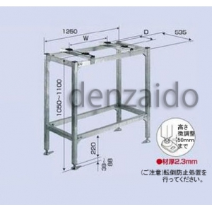 バクマ工業 エアコン室外ユニット架台 パッケージエアコン用 平地置用(H=1050) 溶融亜鉛メッキ仕上げ B-PH16-G