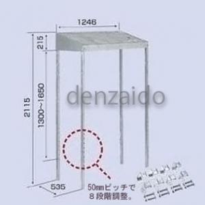 バクマ工業 エアコン室外ユニット架台 パッケージエアコン用 防雪屋根 ZAM製+溶融亜鉛メッキ仕上げ B-BY16