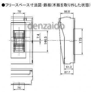パナソニック エコキュート・電気温水器・IH対応住宅分電盤 リミッタースペースなし フリースペース付 出力電気方式単相3線 露出nPwkO0