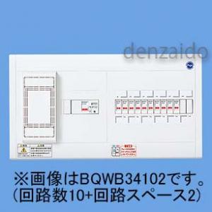 パナソニック スタンダード住宅分電盤 リミッタースペース付 出力電気方式単相3線 露出形 ヨコ1列 回路数8+回路スペース2 50A 《スッキリパネルコンパクト21》 BQWB3582