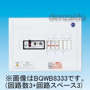 パナソニック スタンダード住宅分電盤 リミッタースペースなし 出力電気方式単相2線 露出形 ヨコ1列 回路数5+回路スペース1 30A 《スッキリパネルコンパクト21》 BQWB82351