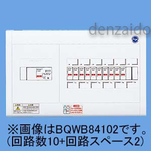 パナソニック スタンダード住宅分電盤 リミッタースペースなし 出力電気方式単相3線 露出形 ヨコ1列 回路数8+回路スペース4 50A 《スッキリパネルコンパクト21》 BQWB8584