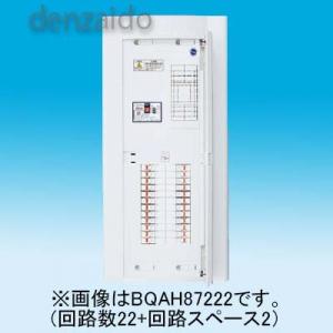 パナソニック 住宅分電盤 リミッタースペースなし 出力電気方式単相3線 埋込形 タテ形 回路数30+回路スペース10 100A 《コスモパネル コンパクト21》 BQAH8103010