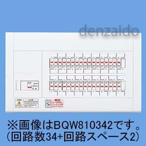 パナソニック スタンダード住宅分電盤 リミッタースペースなし 出力電気方式単相3線 露出・半埋込両用形 回路数26+回路スペース2 100A 《スッキリパネルコンパクト21》 BQW810262