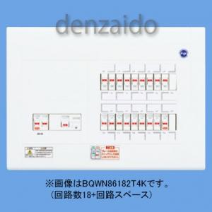 パナソニック 電気温水器・IH対応住宅分電盤 リミッタースペースなし 出力電気方式単相3線 露出・半埋込両用形 回路数6+回路スペース2 40A 《スッキリパネルコンパクト21》 BQWN8462T4K