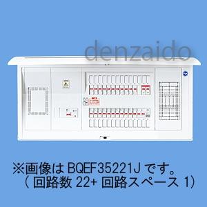 パナソニック 太陽光発電システム対応住宅分電盤 センサーユニット用電源ブレーカ内蔵 出力電気方式単相2線200V用 露出・半埋込両用形 回路数30+回路スペース1 フリースペース付 60A 《コスモパネルコンパクト21》 BQEF36301J