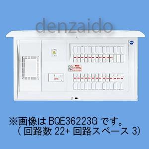 パナソニック 家庭用燃料電池システム/ガス発電・給湯暖冷房システム対応住宅分電盤 出力電気方式単相3線 露出・半埋込両用形 回路数18+回路スペース3 60A 《コスモパネルコンパクト21》 BQE36183G
