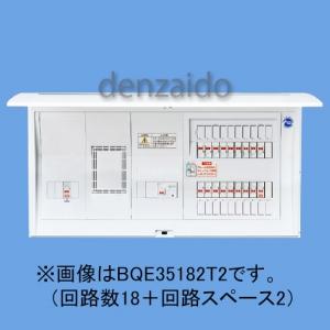 パナソニック エコキュート・IH対応住宅分電盤 リミッタースペース付 出力電気方式単相3線 露出・半埋込両用形 回路数38+回路スペース2 75A 《コスモパネルコンパクト21》 BQE37382T2